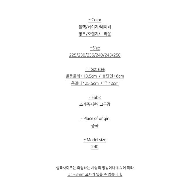 더보이더걸WS-6573 소가죽 태술로퍼 여자 단화 구두 가을 - 더보이더걸, 73,800원, 로퍼/옥스포드, 로퍼