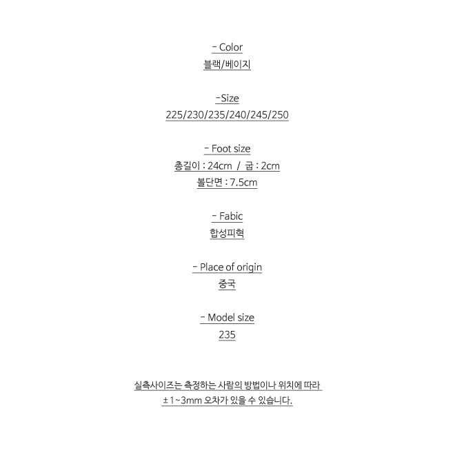 더보이더걸WS-6656 큐빅 뾰족 슬립온 여자 단화 가을 - 더보이더걸, 47,800원, 운동화/슬립온, 슬립온