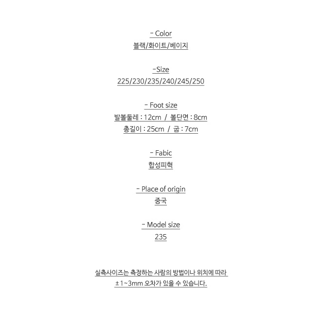 WS-7187 여자 뾰족 블로퍼 뮬슬리퍼 봄 사무실 실내화 - 더보이더걸, 51,800원, 슬링백/블로퍼, 블로퍼